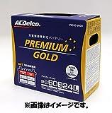 トヨタ ACデルコ 充電制御式 プレミアムゴールド バッテリー 80D23L (55D23L/60D23L/65D23L/70D23L/75D23L共用可能) V9550-9013