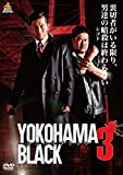 YOKOHAMA BLACK3[DVD]