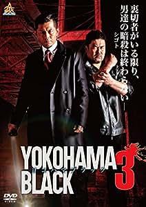 YOKOHAMA BLACK3 [DVD]
