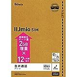 IIJmio みおふぉん SIMカード 音声通話パック ( バンドルクーポンキャンペーン中 2GB増量×12ヵ月間 ) FFP【Amazon.co.jp 限定】