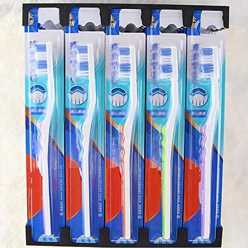 梨とげノーブル歯ブラシ 30パック歯ブラシ、ファミリーパック歯ブラシ、歯科衛生の深いクリーニング - 使用可能なスタイルの3種類 KHL (色 : C, サイズ : 30 packs)