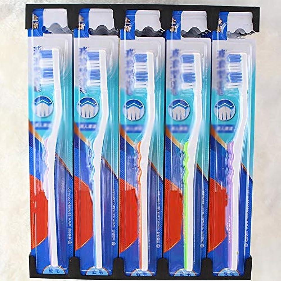 シビッククライマックスレジ歯ブラシ 30パック歯ブラシ、ファミリーパック歯ブラシ、歯科衛生の深いクリーニング - 使用可能なスタイルの3種類 KHL (色 : C, サイズ : 30 packs)