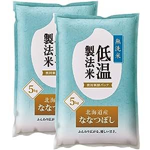 【精米】低温製法米 無洗米 北海道産 ななつぼし 10kg(5kg×2袋) 平成27年産