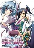 恋姫†無双のアニメ画像