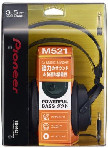 パイオニア SE-M521 ヘッドホン 密閉型/オーバーイヤー ブラック SE-M521  【国内正規品】