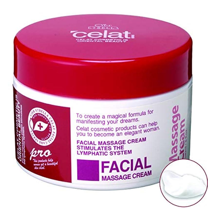 染料識別する液体シエル エトゥベラ セラ フェイシャル マッサージクリーム 240ml 顔用 業務用