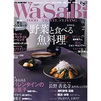 WaSaBi (和沙美) 2008年 02月号 [雑誌]