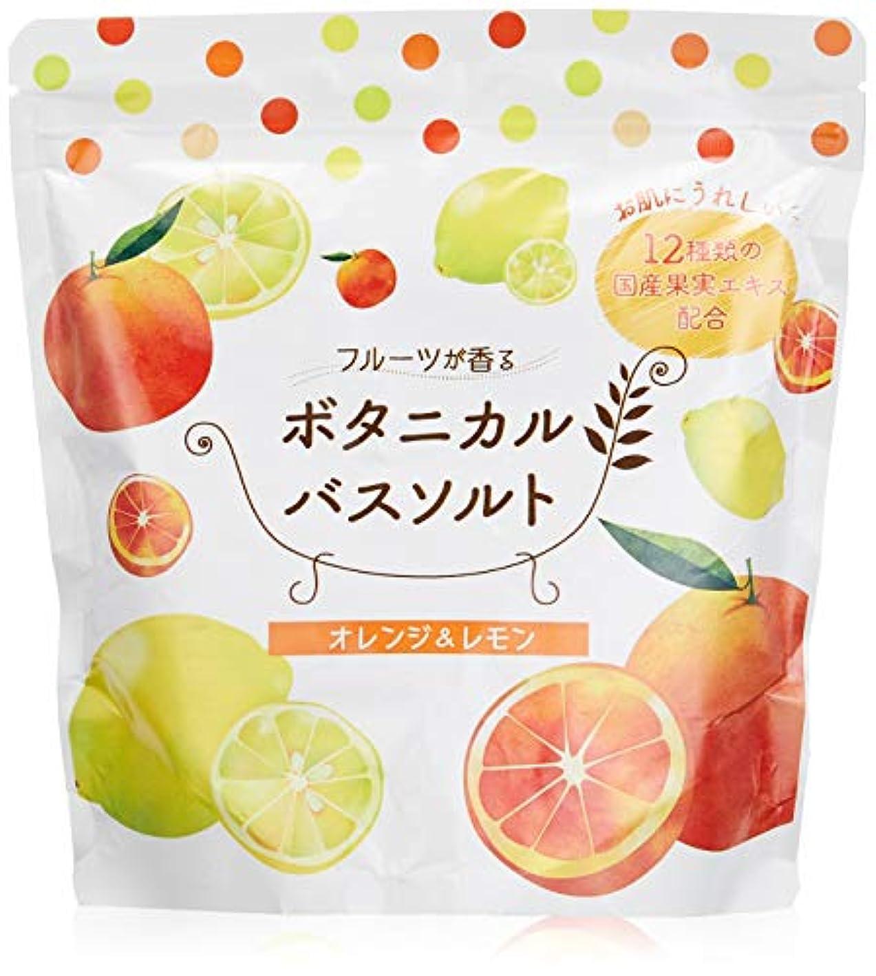荒野報復するタイヤ松田医薬品 フルーツが香るボタニカルバスソルト オレンジ&レモン 450g
