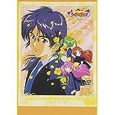 ウェディングピーチ第9巻 [DVD]