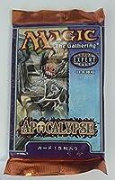マジック:ザ・ギャザリング アポカリプス 日本語版 ブースターパック