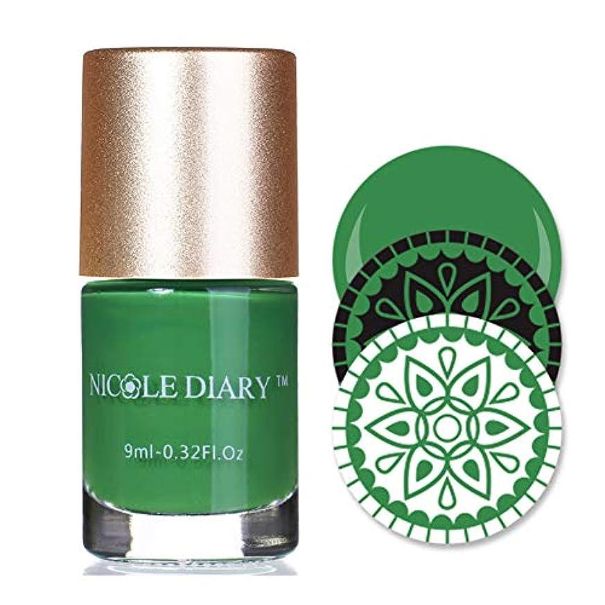 コンピューター刃悪性NICOLE DIARY 緑 グリーン スタンプネイルカラー スタンピングネイルポリッシュ 1ボトル マニキュアネイルアート NS12 [並行輸入品]