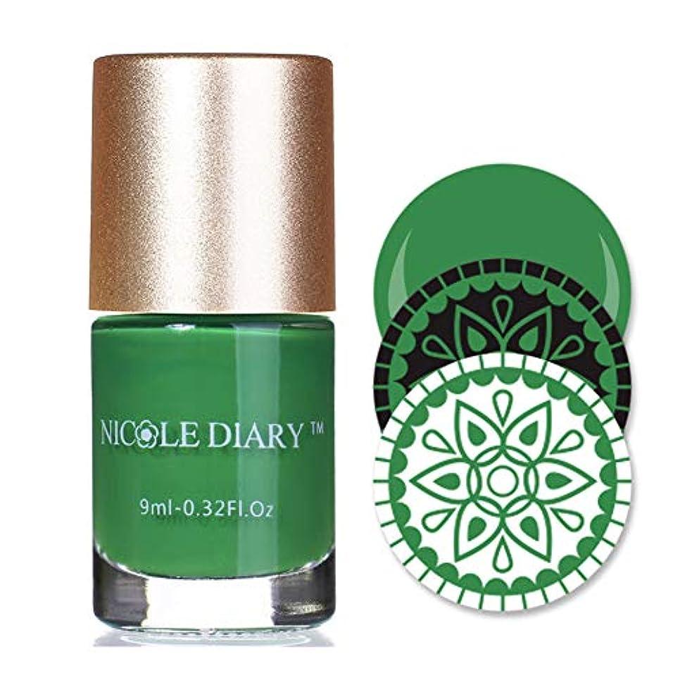 欠乏敬の念モールNICOLE DIARY 緑 グリーン スタンプネイルカラー スタンピングネイルポリッシュ 1ボトル マニキュアネイルアート NS12 [並行輸入品]
