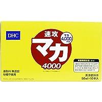 DHC 速攻マカ4000 50mLX10本セット