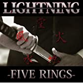 FIVE RINGS (ファイブ・リングス)