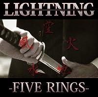 FIVE RINGS (ファイブ・リングス)