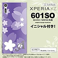601SO スマホケース Xperia XZ ケース エクスペリア XZ イニシャル 花柄・サクラ 紫 nk-601so-064ini M