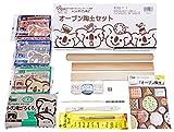 ヤコ オーブン陶土セット Premium