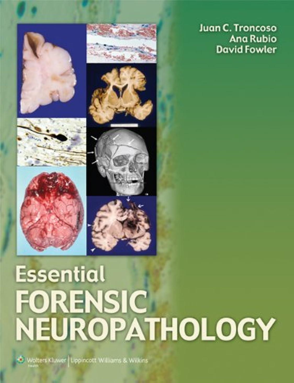 今まで共和党ジャンプするEssential Forensic Neuropathology