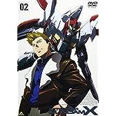 機動新世紀ガンダムX 02 [DVD]