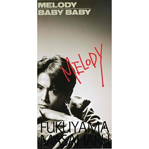 MELODY/BABY BABY