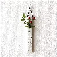 壁掛け花瓶 和風 日本製 一輪挿し 花器 おしゃれ 和陶器掛け花 八 [soh1631]