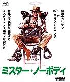 ミスター・ノーボディ HDリマスター版 blu-ray[Blu-ray/ブルーレイ]