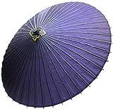 きもの京小町 はんなり蛇の目傘 和傘 番傘 紫