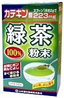山本漢方製薬緑茶パウダー100%50g