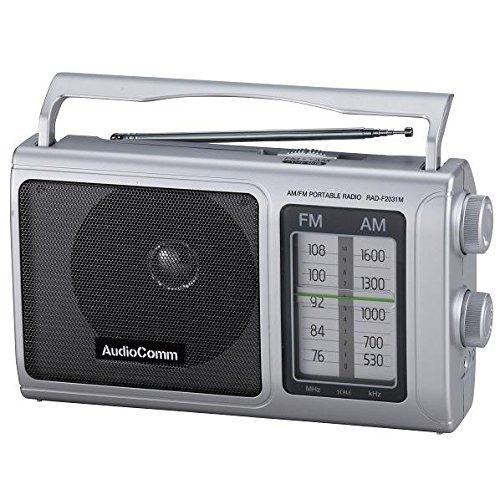 [해외]OHM AM | FM 휴대용 라디오 [RAD-F2031M]/OHM AM | FM portable radio [RAD-F2031M]