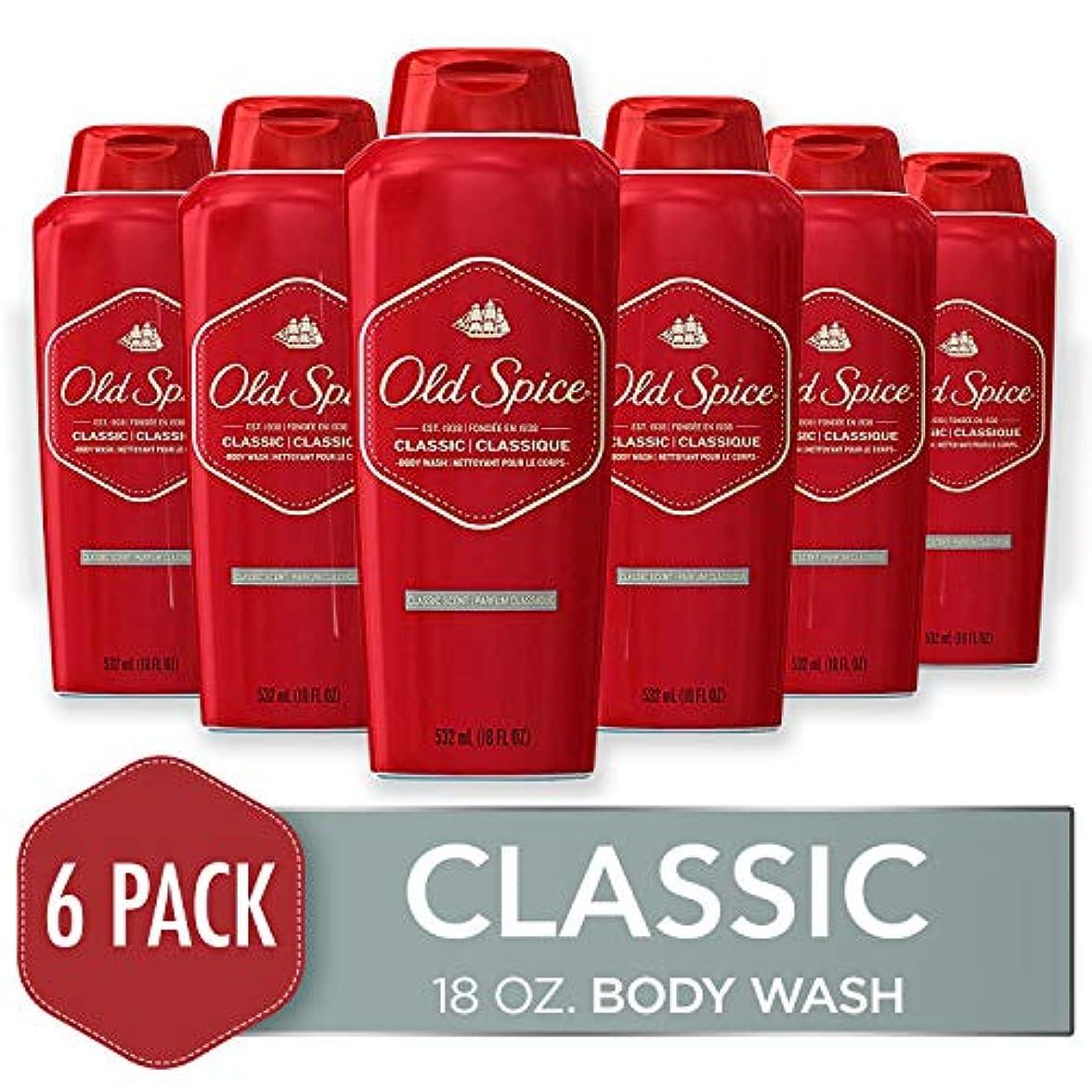再現するランダム成熟したOld Spice Body Wash Classic Scent 535 ml (Pack of 6) (並行輸入品)