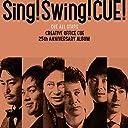 Sing Swing CUE