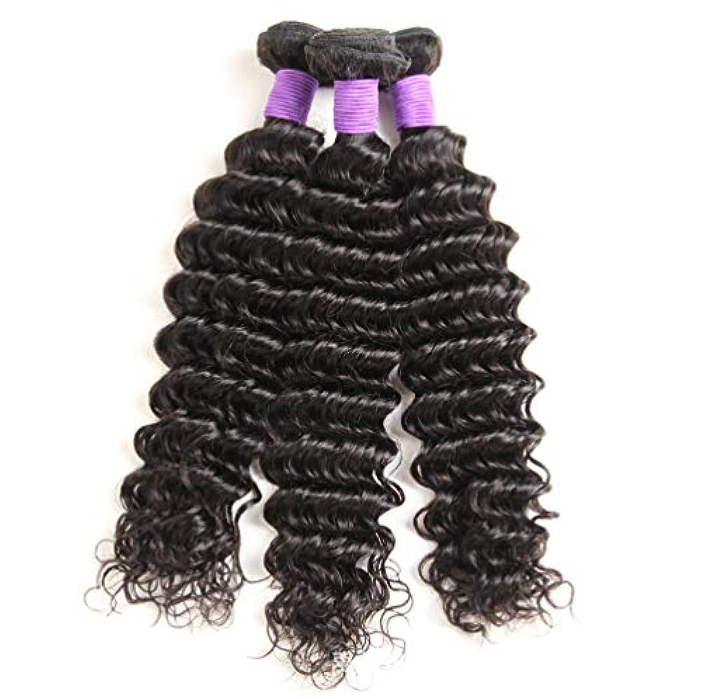 収縮引っ張る支店女性150%密度ブラジルのカーリーヘアー1バンドルディープウェーブ未処理の人間の毛髪延長ブラジルのバージンヘアディープカーリーウェーブ