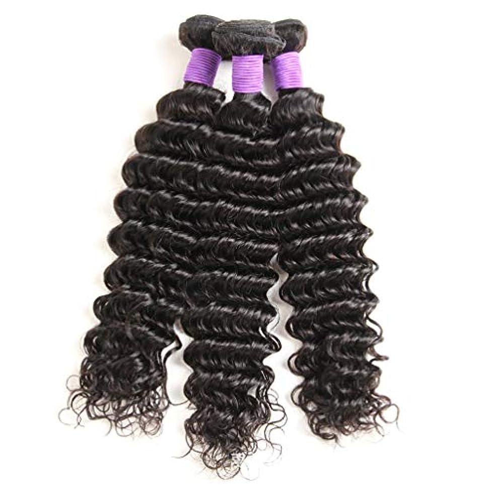 ギネス複合許さない女性150%密度ブラジルのカーリーヘアー1バンドルディープウェーブ未処理の人間の毛髪延長ブラジルのバージンヘアディープカーリーウェーブ