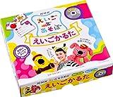 NHK えいご で あそぼ えいごかるた CD付き 英語 カルタ