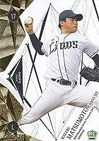 BBM 2019 GENESIS 003 松本 航 埼玉西武ライオンズ (レギュラーカード) ベースボールカードプレミアム ジェネシス