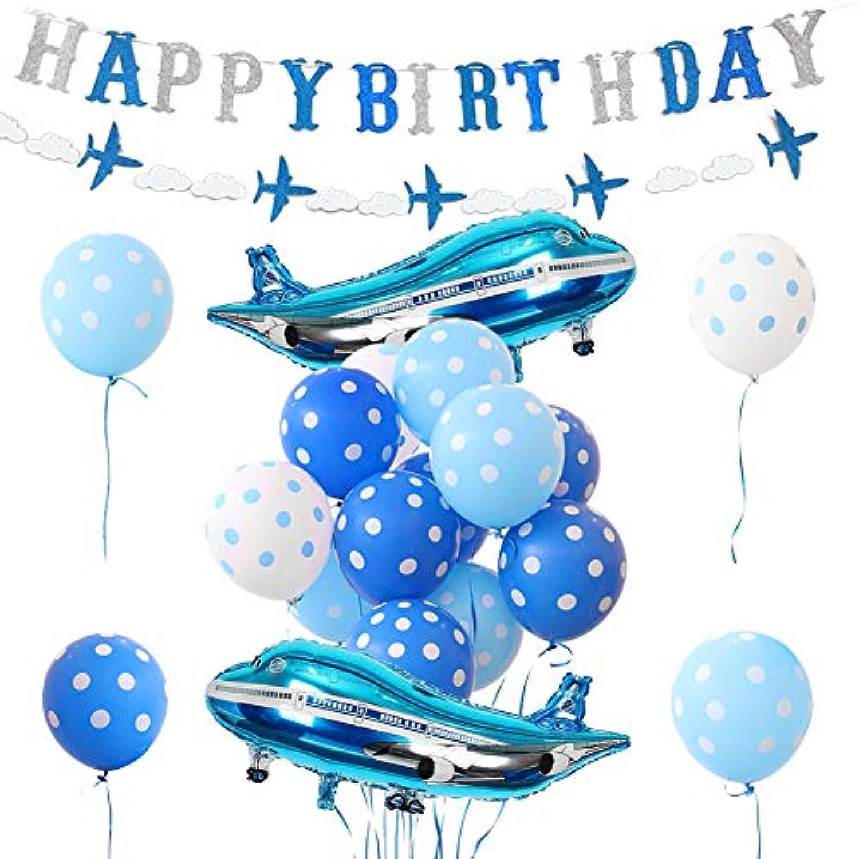 飛行機 風船 バルーン 誕生日 飾り付け 男の子 ヘリコプター ブルー happy birthday バナー ガーランド ホワイト 33枚セット