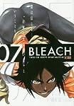 BLEACH 07 (SHUEISHA JUMP REMIX)