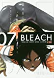 BLEACH 07 (SHUEISHA JUMP REMIX)