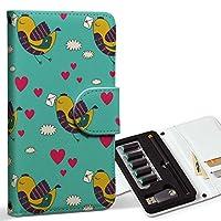 スマコレ ploom TECH プルームテック 専用 レザーケース 手帳型 タバコ ケース カバー 合皮 ケース カバー 収納 プルームケース デザイン 革 チェック・ボーダー 鳥 ハート 模様 004624