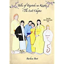 Tales of Tenjoteki na Kizoku The Lost Chapter: Part of the Fedor Aristaios Kontos  series (Fedor Aristaios Kontos & Copernicus Travles series Book 4)