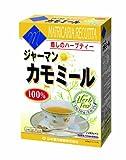 山本漢方製薬 カモミール100% 2gX20H