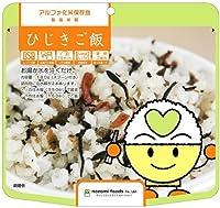 希望食品アルファ米保存食(ひじきご飯) 100g(1食分)