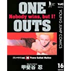 ONE OUTS 16 (ヤングジャンプコミックスDIGITAL)