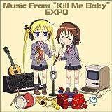 TVアニメ「キルミーベイベー」劇中音楽集 Music From