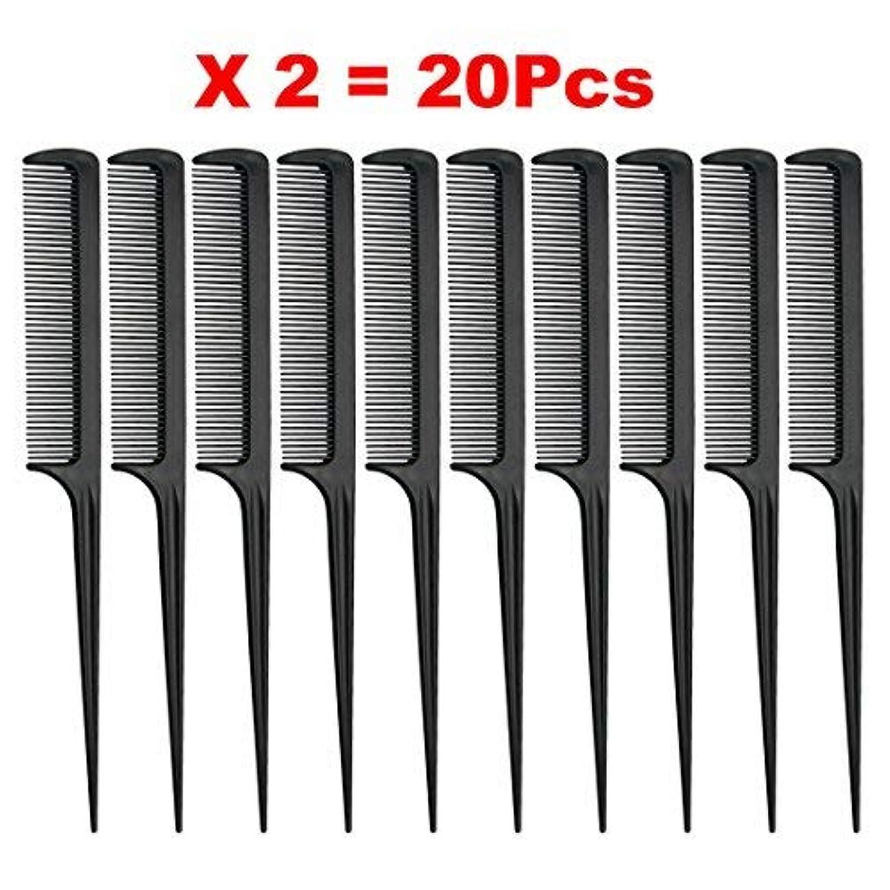 ホステル障害者デュアルRat Tail Comb, Black, 8.3 Inch - Pack of 20 (Tail Comb) [並行輸入品]