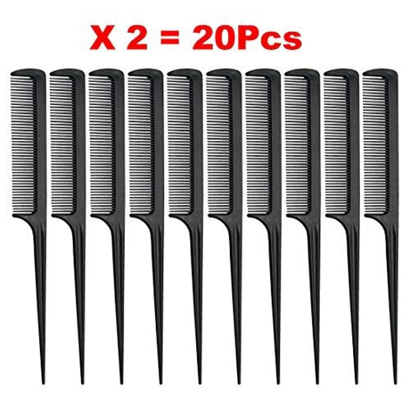 失礼なオプショナル公平なRat Tail Comb, Black, 8.3 Inch - Pack of 20 (Tail Comb) [並行輸入品]