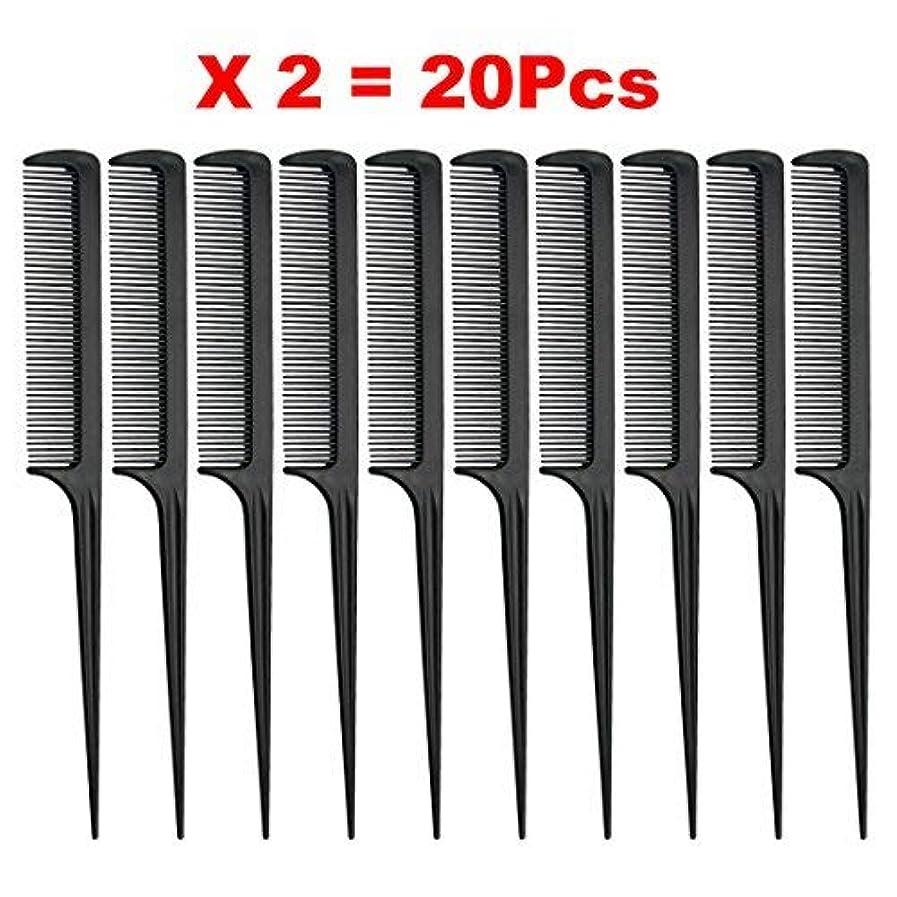 予言するスポンサーくちばしRat Tail Comb, Black, 8.3 Inch - Pack of 20 (Tail Comb) [並行輸入品]