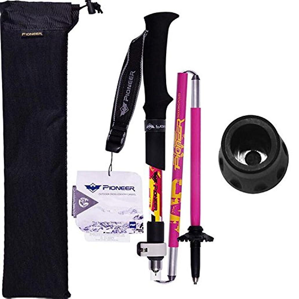 フライカイトポップ周波数Tenflow クライミング用品 トレッキングポール ステッキ ウォーキングポール 登山杖 ストック スティック アウトドア 超軽量 耐久化 030-ktz-xdl-7xi