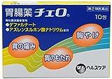 胃腸薬チェロ 10包