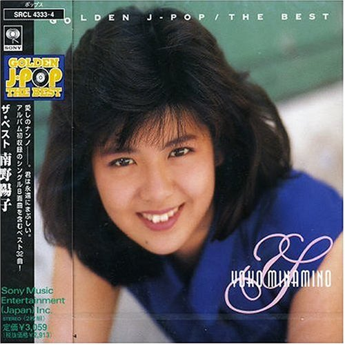 南野陽子 〜GOLDEN J-POP / THE BEST